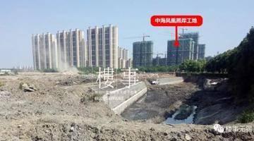 楼事曝光|无锡中海项目工地事故致2死3伤!
