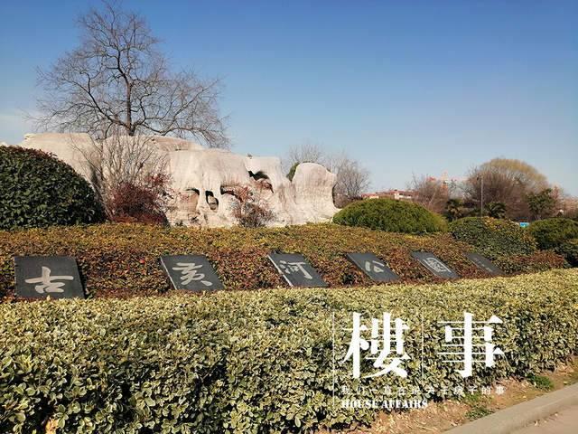 古黄河公园.jpg