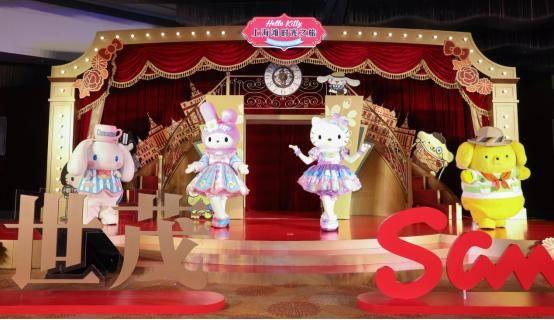 """【新闻通稿】全球唯一""""海派""""主题背景,世茂Hello Kitty上海滩时光之旅正式开业-0329-final180.png"""