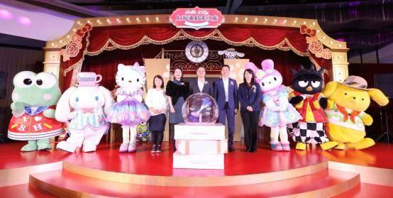 """【新闻通稿】全球唯一""""海派""""主题背景,世茂Hello Kitty上海滩时光之旅正式开业-0329-final665.png"""