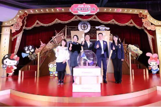 """【新闻通稿】全球唯一""""海派""""主题背景,世茂Hello Kitty上海滩时光之旅正式开业-0329-final1239.png"""