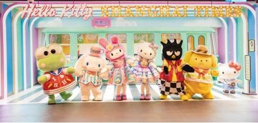 """【新闻通稿】全球唯一""""海派""""主题背景,世茂Hello Kitty上海滩时光之旅正式开业-0329-final1607.png"""