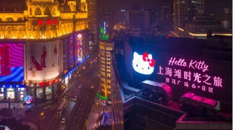 """【新闻通稿】全球唯一""""海派""""主题背景,世茂Hello Kitty上海滩时光之旅正式开业-0329-final2173.png"""