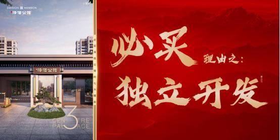 争藏静谧生活美景,七大必买理由(4)510.png