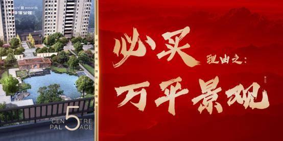 争藏静谧生活美景,七大必买理由(4)761.png