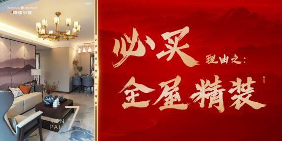 争藏静谧生活美景,七大必买理由(4)1048.png