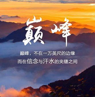 热销1:银丰·玖玺城开盘劲销!276组客户荣登高台!330.png