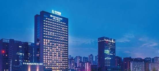 重庆华宇集团荣登2020中国房地