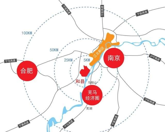 和县在区域中的核心位置