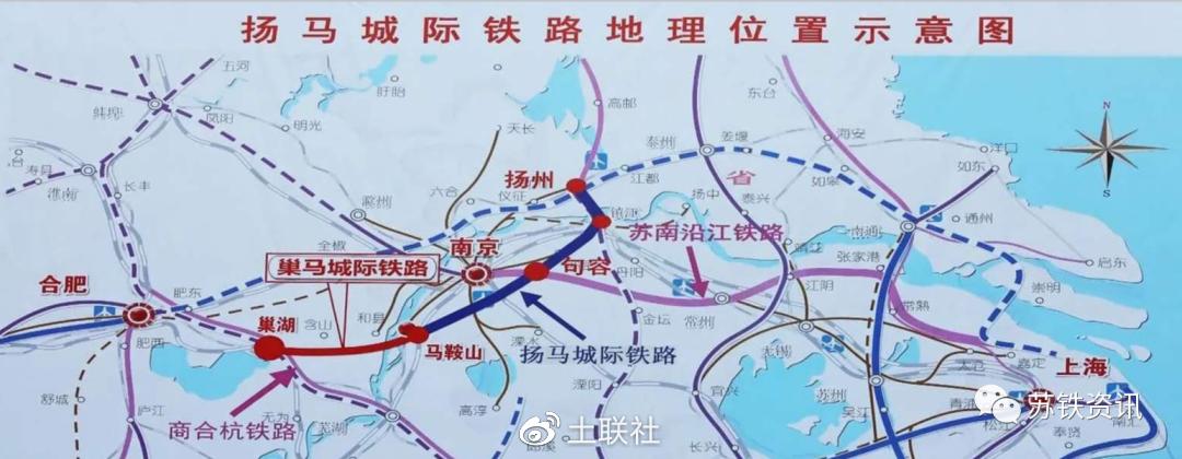 ▲ 扬镇宁马城际线路示意图