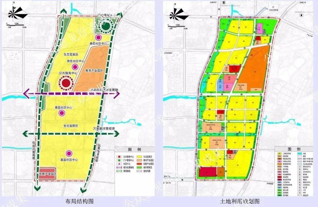 ▲ 城东南片区规划