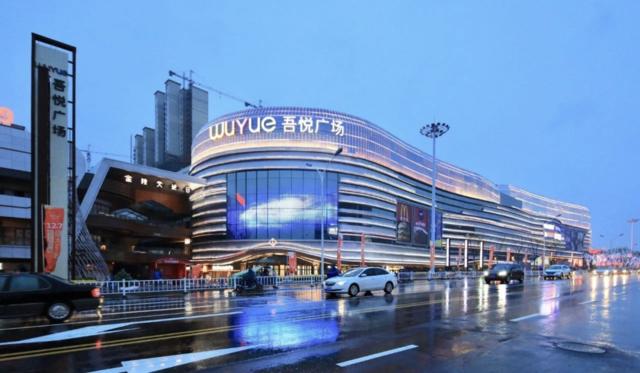 ▲ 新城吾悦广场(已开业)