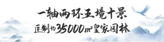 5.1美好大境呈现 洪楼狂欢盛宴主宰泉城1111.png