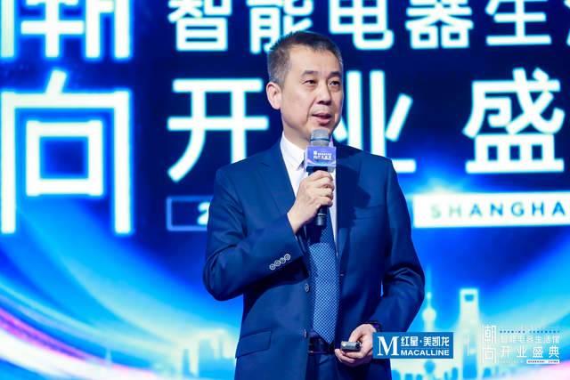 中国家用电器协会副理事长徐东生-2.jpg