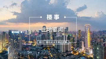 南京江北3幅地块明日开拍,毛坯房限价3.2万/㎡!