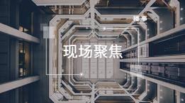 """【第2座金茂府计划】跟卢俊一起,3月21日线上发布""""府系战略新品""""!"""