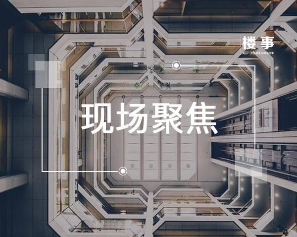 恒大·四季上东丨新市府板块高端定位 首开去化率近60%