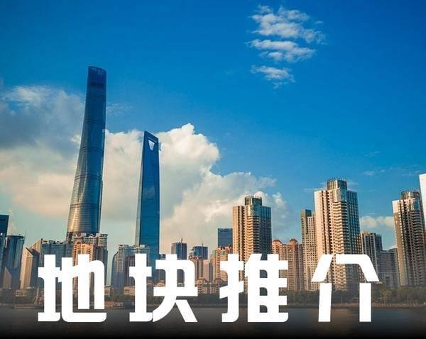 小窑湾30余万平土地9月集中出让 附8宗地块详细信息