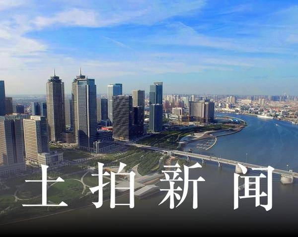 无锡4宗涉宅地块连夜挂牌入市,最高楼面限价17980元/平米!