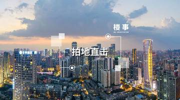 刚刚南京江北核心区再挂2幅宅地!将于9月29日出让