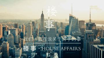 楼事速递 宝龙世家25日加推  106套新房源入市 均价13000元/㎡!