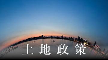 """重磅!用地规模30km²,深圳发布更新""""十三五""""规划中期调整结果"""