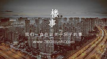 海玥虹桥金茂悦——中国金茂携手上海建工 双匠巨擘大虹桥盛世