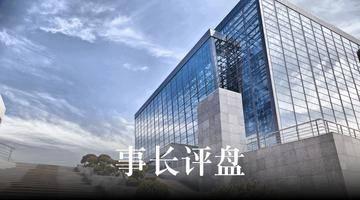 探盘|华樾北京—望京热门限竞房均价7.8万,到底值不值得买?