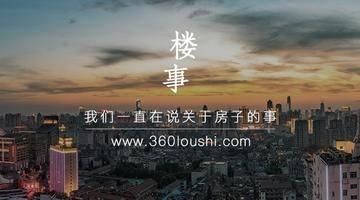 杭州商业持续发力 今年近20个商业综合体将开业
