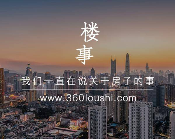 快讯!上海自由贸易试验区新片区放宽限购!5年社保个税调整至3年