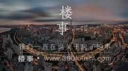 深汕合作区首宗房产摇号结束 深圳市公证处为选房提供公证服务