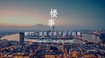 买房必看丨松江主城最珍贵一公里,首次迎来高端改善