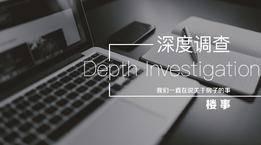 12.73亿元 亿达物业易主!龙湖收购亿达服务100%股权