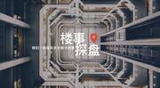 11月热销3亿,龙湖水晶郦城燃沸南京!
