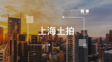 宝山区顾村大型居住社区今日挂出两幅住宅用地 楼板价24000元/㎡