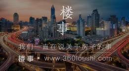 首付八成,中冶·锦绣珑湾项目今日开盘,热销八成,销售金额破20亿