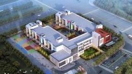 济南历城区新增一24班幼儿园,位于王舍人实验小学以北