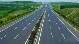 两条高速将开建!