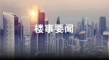 土地│体育新城欲引市场爆点 7月20日双地块出让