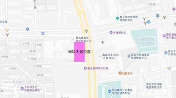 青岛国泰智城2.8亿摘得城阳两宗地块