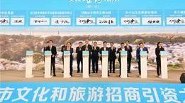 春暖花开,樱约而至!王忠林邀请各界嘉宾携手打造世界文旅产业新高地