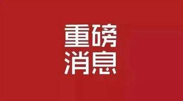 徐州新房价格连涨43月!附全市492个小区二手房价