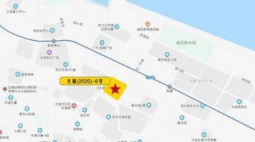 中海楼面价15540元/平方米东港 史诗级拍地带动板块价值升级
