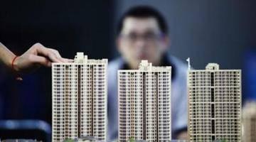 """重大信号!深圳已有银行收罚单、房企""""借钱""""困难、成本猛增……"""