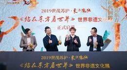 """行述漫漫前路,""""东方胤社""""文化研习平台1周年札记"""