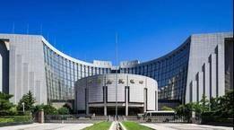 央行行长易纲专访释放六大信号!提到了数字人民币、货币政策