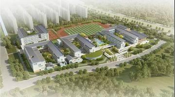 能容纳3000人的高中,正式开建啦!
