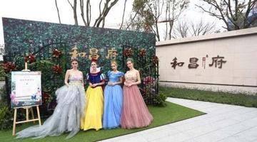 """和昌""""迁家""""至深圳,千亿目标能否完成?"""