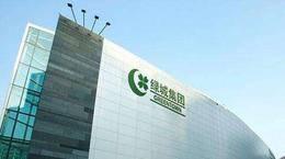 绿城23.7亿天津、义乌再拿地!2月已斥资220亿拿地 (含联合体)