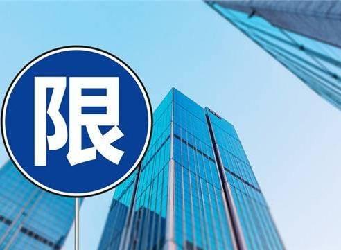 楼事数据丨沈阳全市限购第7周,新建商品住宅销量数据递减吗?
